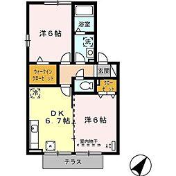 坂ノ市駅 4.4万円