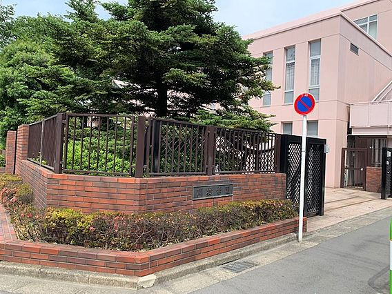 川村幼稚園徒歩...