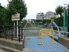 周辺環境:池の台児童遊園