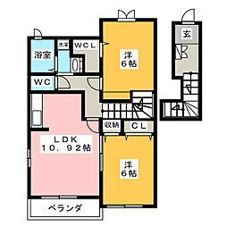 アルモニーメゾン[2階]の間取り