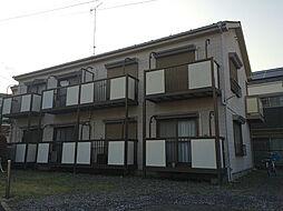 東京都府中市清水が丘1丁目の賃貸アパートの外観