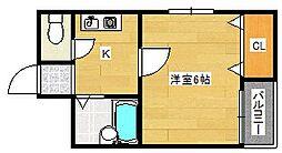 ガーデンコート[3階]の間取り