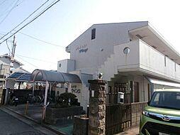 和歌山市駅 1.4万円