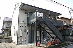 大津京駅 2.9万円