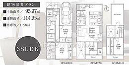 参考プラン3LDK床面積114.95