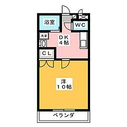 サニーコスモII[1階]の間取り