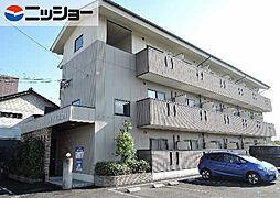 ハイネス21[1階]の外観