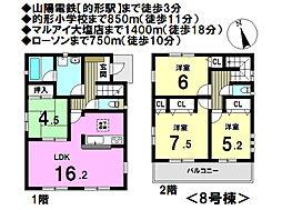 兵庫県姫路市的形町的形