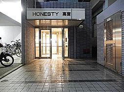 オネスティ高宮[5階]の外観