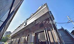 JR東海道本線 戸塚駅 バス15分 集会所前下車 徒歩8分の賃貸アパート