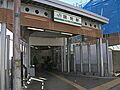 国見駅560m
