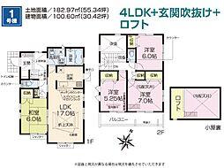 磐田駅 2,650万円