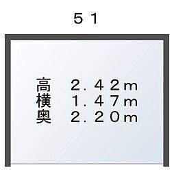 白子駅 0.6万円