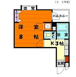 スカイライフ若宮[3階]の間取り