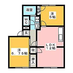 ウイングハイツA[1階]の間取り