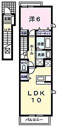 エレガンス山川II[2階]の間取り