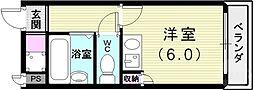 西舞子駅 2.8万円