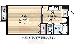 藤崎駅 4.3万円