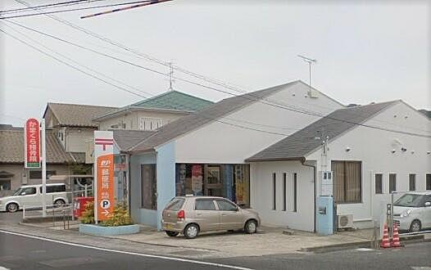 牟礼郵便局