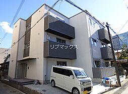 JR東海道・山陽本線 西宮駅 徒歩8分の賃貸マンション