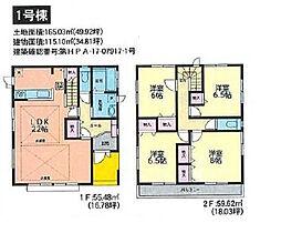 神奈川県川崎市麻生区王禅寺西4丁目4-7