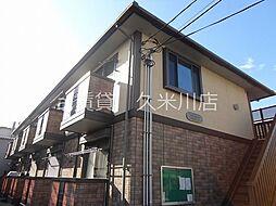 一橋学園駅 5.6万円