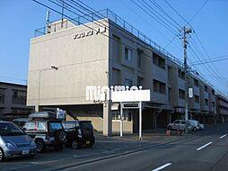 マンション甲田[3階]の外観