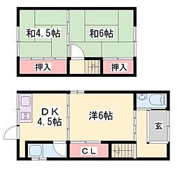 山陽網干駅 3.6万円