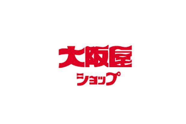 【スーパー】大阪屋ショップ 秋吉店まで992m