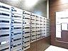 メールボックス,2LDK,面積62.13m2,価格2,380万円,JR予讃線 高松駅 徒歩11分,,香川県高松市浜ノ町