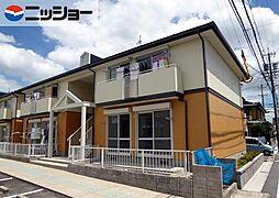 ハピネス幡山[2階]の外観