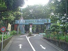 公園杉並児童交通公園まで1250m