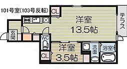 JR阪和線 和泉府中駅 徒歩16分の賃貸アパート 1階1LDKの間取り