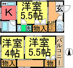 新小岩駅 7.5万円