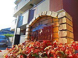 滋賀県草津市追分3丁目の賃貸マンションの外観