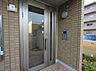 その他,ワンルーム,面積30.35m2,賃料6.1万円,つくばエクスプレス つくば駅 徒歩27分,,茨城県つくば市天久保