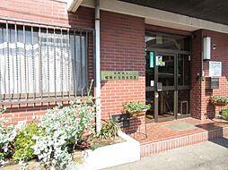 相武台団地1510[2階]の外観