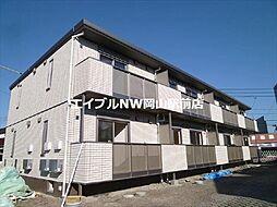 岡山県岡山市東区西大寺中野本町丁目なしの賃貸アパートの外観