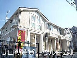 福岡空港駅 4.4万円