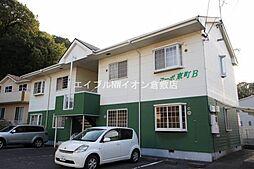 岡山県倉敷市東町丁目なしの賃貸アパートの外観