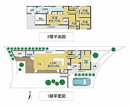 北大阪急行電鉄 千里中央駅 バス32分 森町里山住宅口下車 徒歩4分 5LDKの間取り