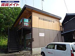 徳和駅 2.0万円