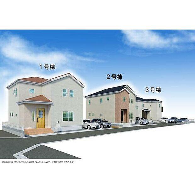 完成イメージ図です。やわらかなアイボリーを基調とした外観。駐車スペースも2台以上確保しています◎