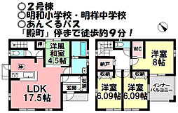 愛知県安城市東端町殿町