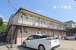 兵庫県加東市多井田の賃貸アパートの外観