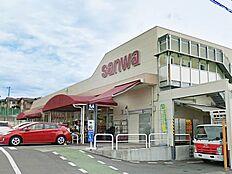スーパー三和町田大谷店