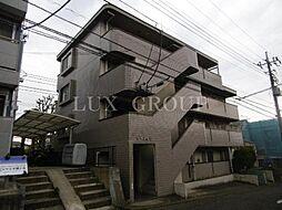 東京都八王子市絹ケ丘1丁目の賃貸マンションの外観