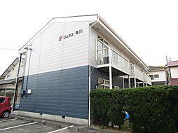 ジュネス早川[203号室]の外観