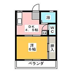 米野駅 4.4万円