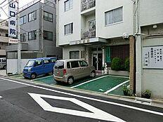 周辺環境:山口病院